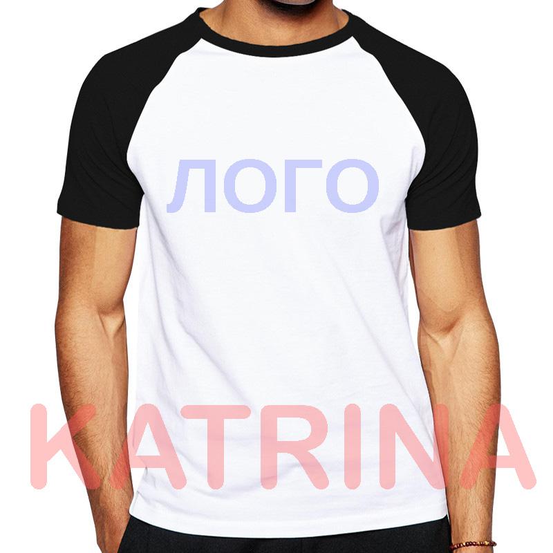 футболки для промо акций