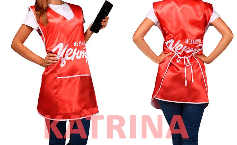 пошив одежды для рекламных акций